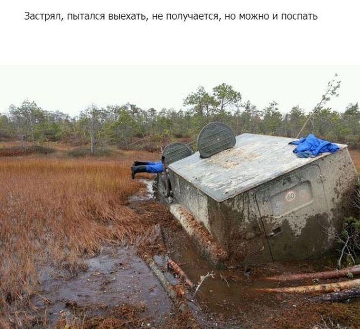 Типичные явления российского бездорожья (30 фото)