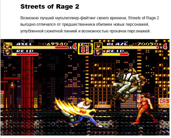 Лучшие игры игровой консоли Sega Mega Drive (15 фото)