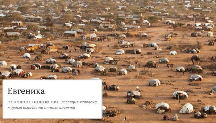 Вредные науки, оказавшие негативный результат на развитие человечества (12 фото)