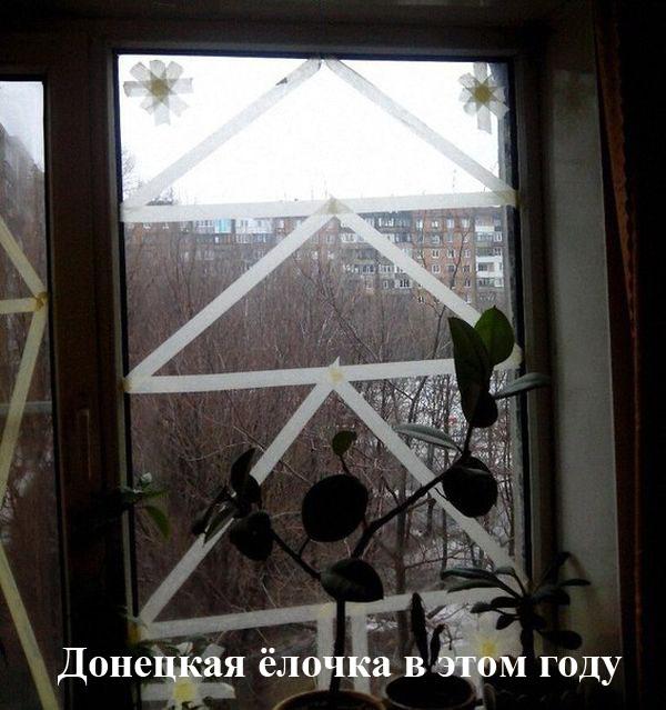 Чем живет Донецк в ВКонтакте (47 фото)