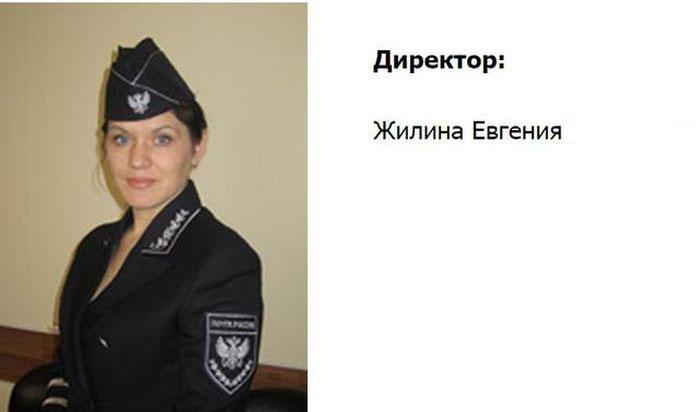 Необычная новая униформа работников «Почты России» (8 фото)