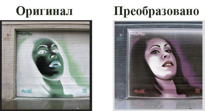 Необычные граффити в Финиксе (3 фото)