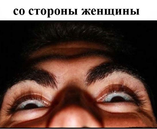 О визуальном восприятии одного процесса глазами мужчин и женщин (2 фото)