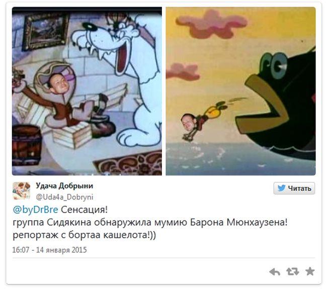 В Антарктиде потеряли связь с депутатами Госдумы РФ. Реакция Рунета (23 фото)