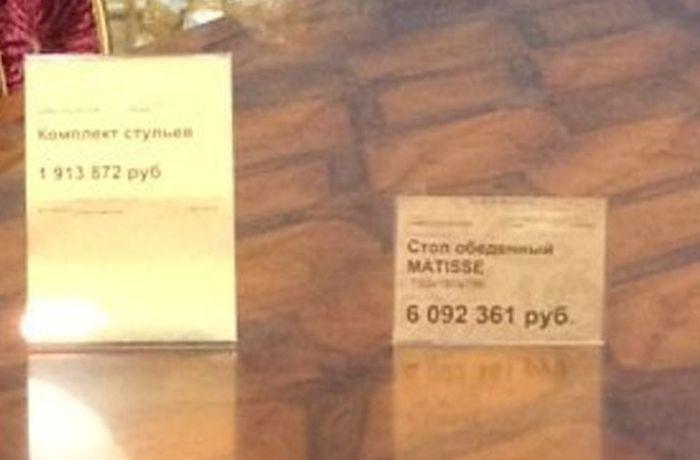 Семизначные суммы ценников в московском ЦУМе (3 фото)