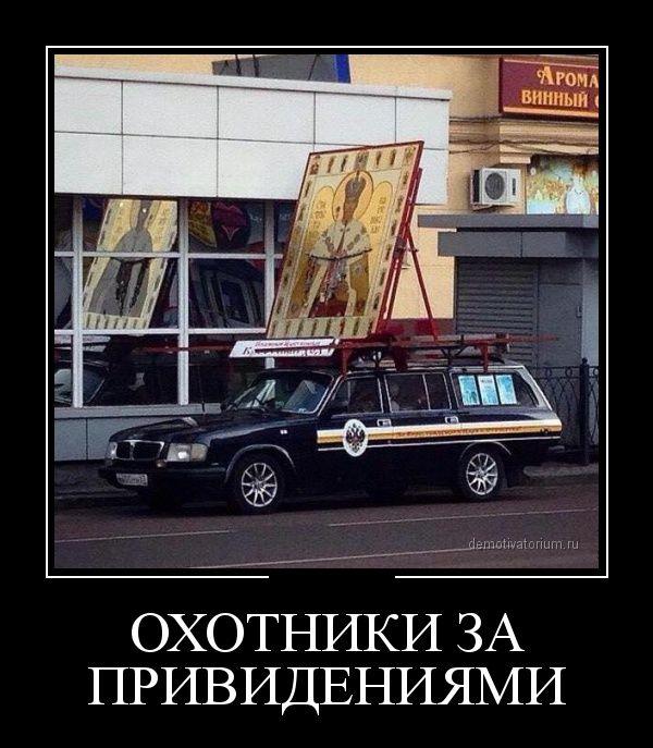 http://trinixy.ru/pics5/20150116/demotivatory_24.jpg