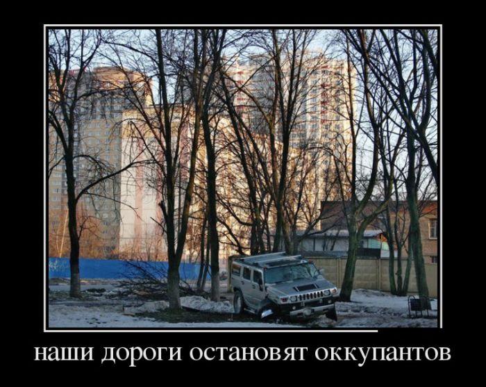 http://trinixy.ru/pics5/20150116/demotivatory_28.jpg