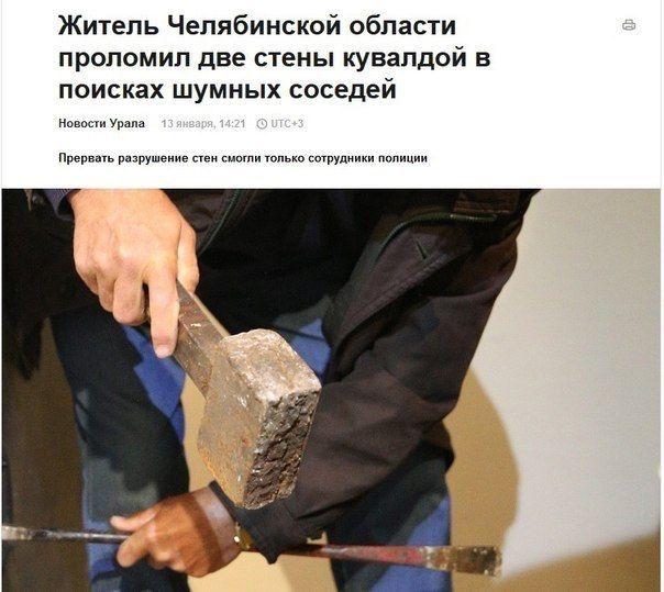 http://trinixy.ru/pics5/20150116/podborka_02.jpg