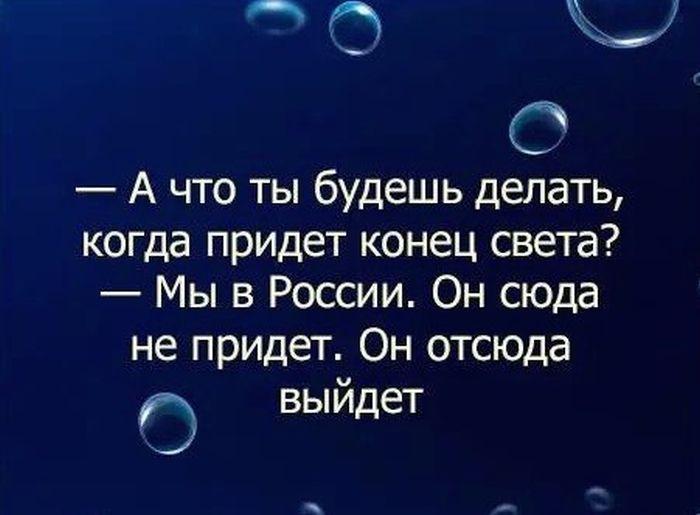 http://trinixy.ru/pics5/20150116/podborka_07.jpg