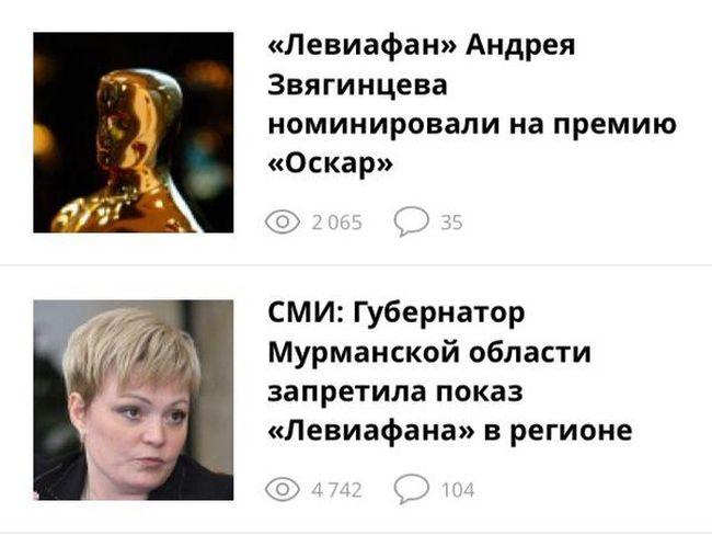 http://trinixy.ru/pics5/20150116/podborka_70.jpg