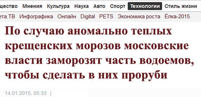 http://trinixy.ru/pics5/20150116/podborka_92.jpg