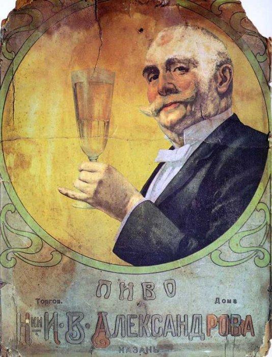 Реклама пива, которой завлекали наших прадедов (33 фото)