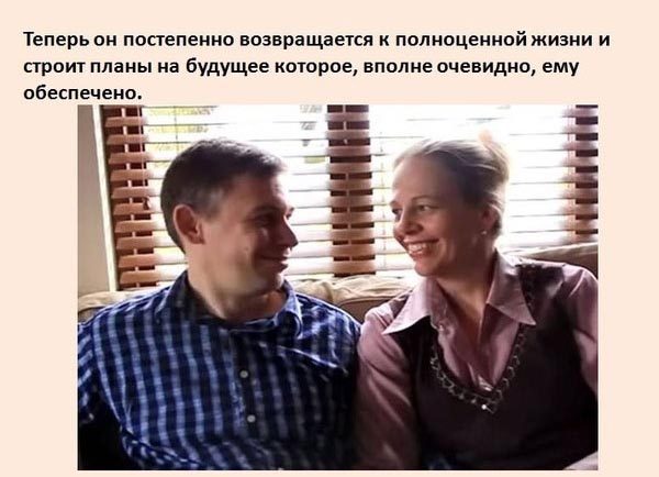 Парень вернулся к жизни после 12 лет комы (12 фото)