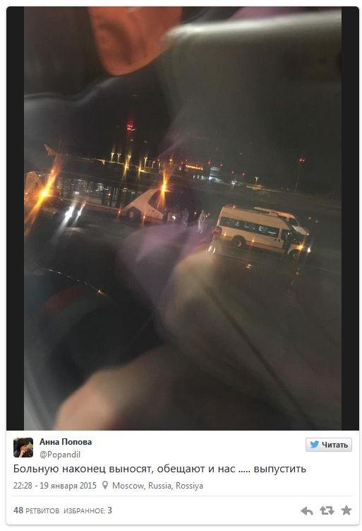 В «Шереметьево» пассажиров самолета не выпускали из салона более 4-х часов (5 фото)