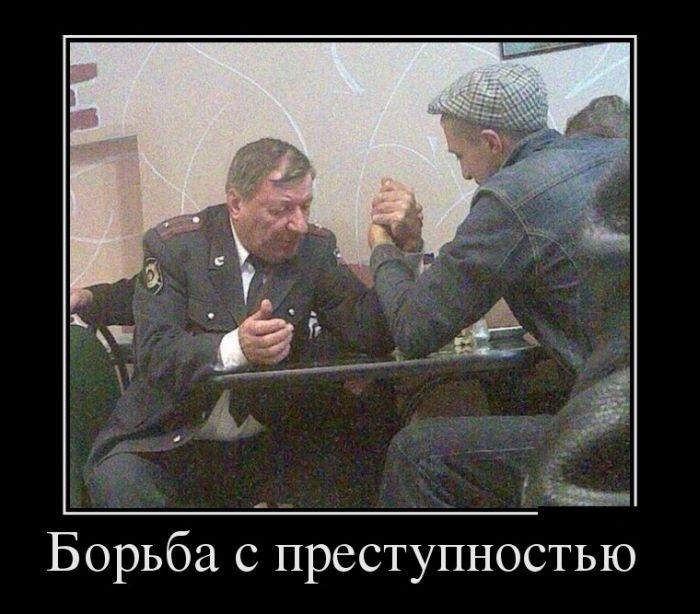 http://trinixy.ru/pics5/20150123/demotivatory_01.jpg