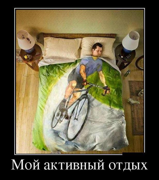 http://trinixy.ru/pics5/20150123/demotivatory_02.jpg