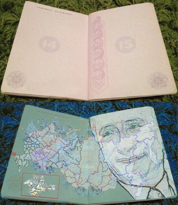Как будет выглядеть российский паспорт в свете ультрафиолета (7 фото)