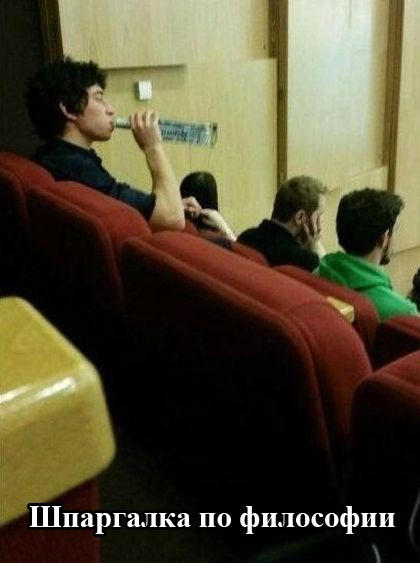 http://trinixy.ru/pics5/20150123/podborka_01.jpg