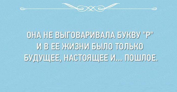 podborka_04.jpg