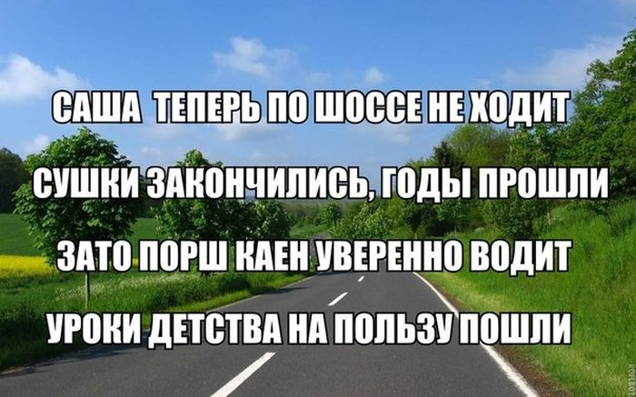 http://trinixy.ru/pics5/20150123/podborka_16.jpg