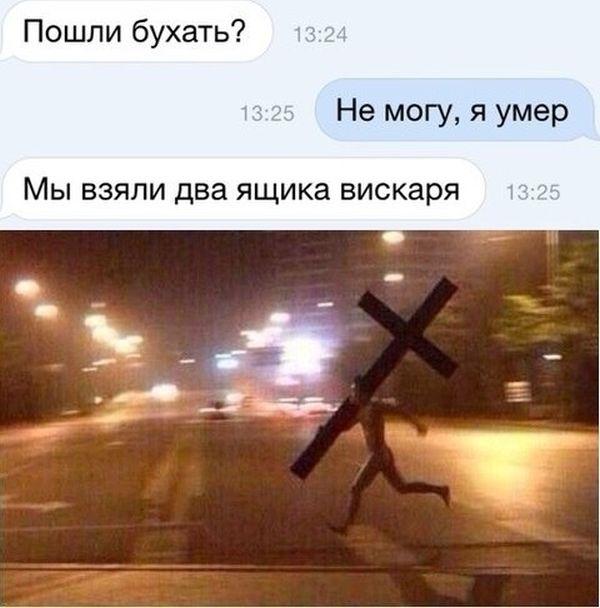 http://trinixy.ru/pics5/20150123/podborka_61.jpg