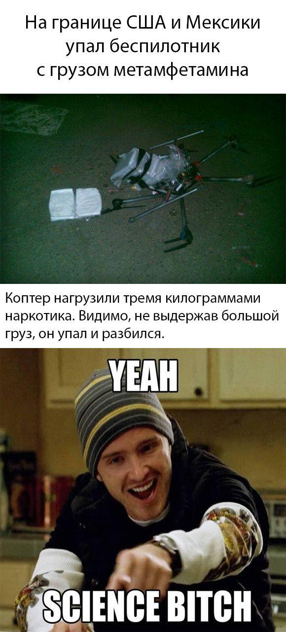 http://trinixy.ru/pics5/20150123/podborka_88.jpg