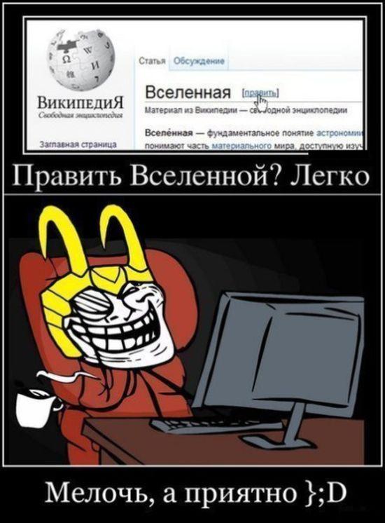Рособрнадзор назвал запрет «Википедии» шуткой (11 фото)