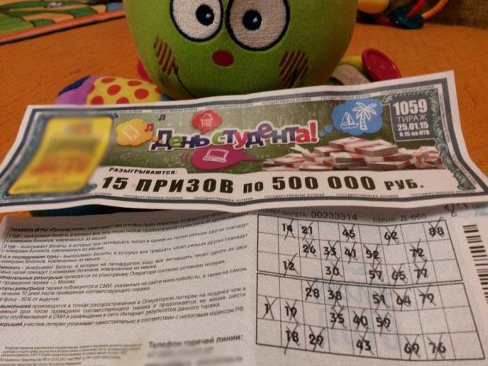 Новогодний подарок оказался выигрышным лотерейным билетом (2 фото)