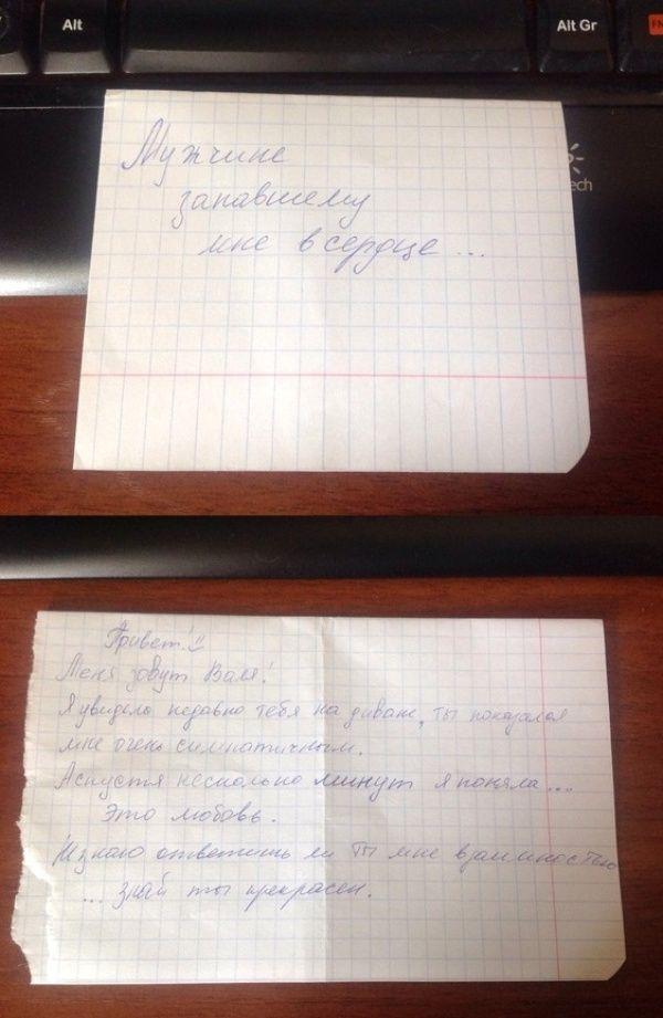 Оригинальные записки от веселых женщин (15 фото)
