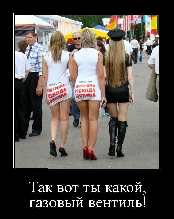 украинская секс