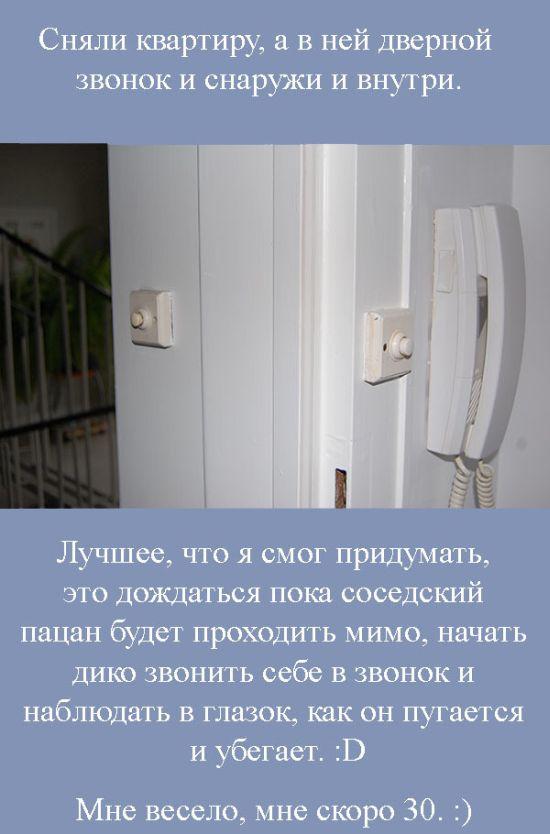 опубликованное пользователем изображение