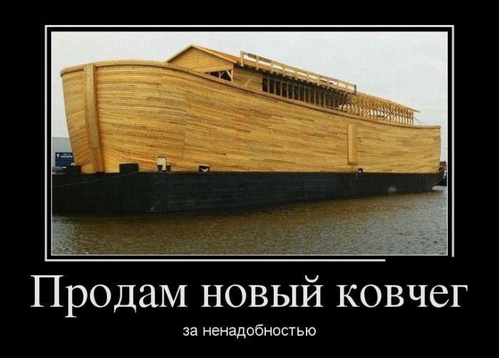 http://trinixy.ru/pics5/20150130/demotivatory_09.jpg