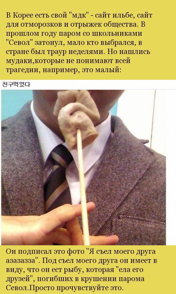 http://trinixy.ru/pics5/20150130/iadevatelstva_v_shkole_02.jpg