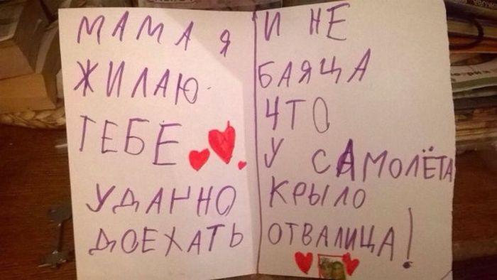 http://trinixy.ru/pics5/20150130/podborka_13.jpg