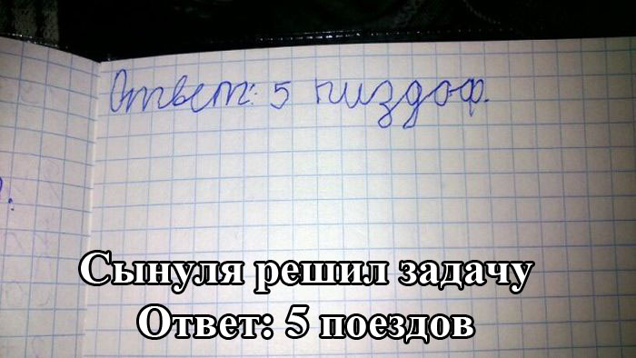 http://trinixy.ru/pics5/20150130/podborka_57.jpg