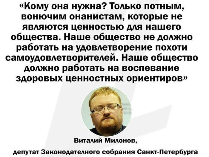 http://trinixy.ru/pics5/20150130/podborka_70.jpg