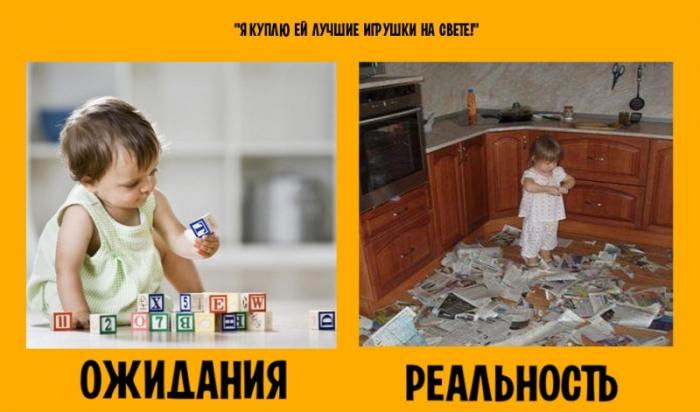 Воспитание детей: ожидания и реальность (11 фото)