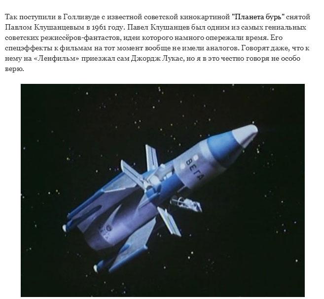 Украденные у СССР фильмы, которые имели успех в США (48 фото)