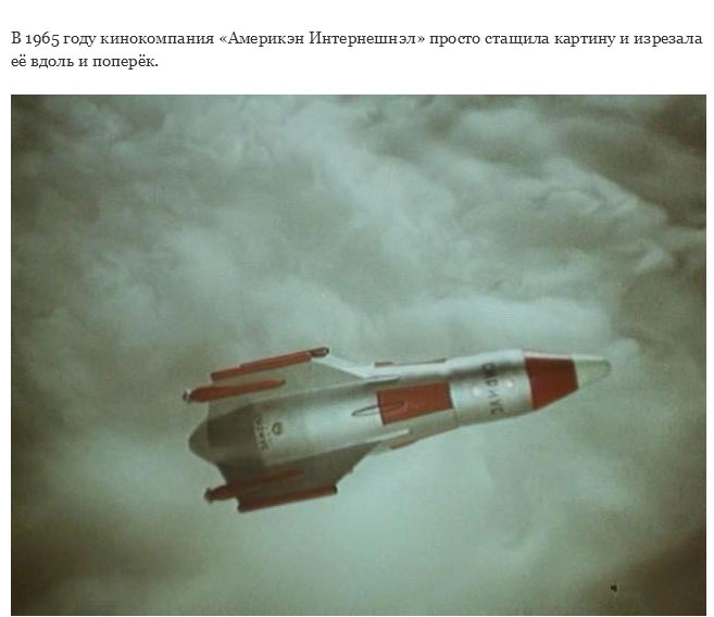 http://trinixy.ru/pics5/20150203/film_04.jpg