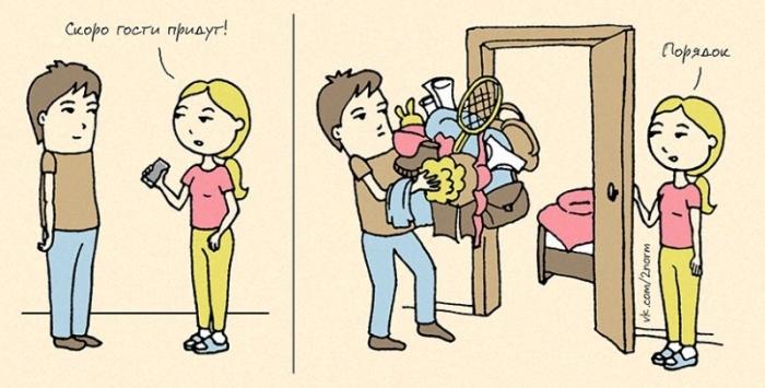 Забавные моменты из семейной жизни в милом комиксе (25 картинок)