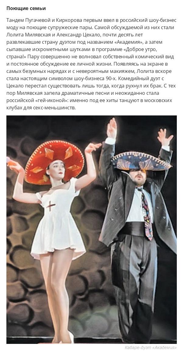 Золотая эпоха отечественного шоу-бизнеса (23 фото)
