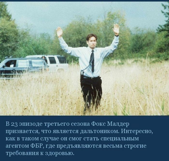 Интересные  факты о культовом сериале «Секретные материалы» (10 фото)