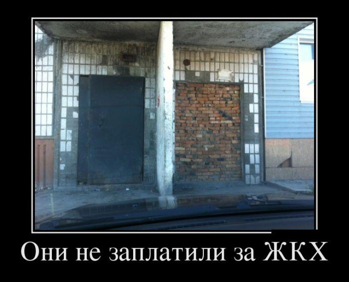 http://trinixy.ru/pics5/20150206/demotivatory_03.jpg