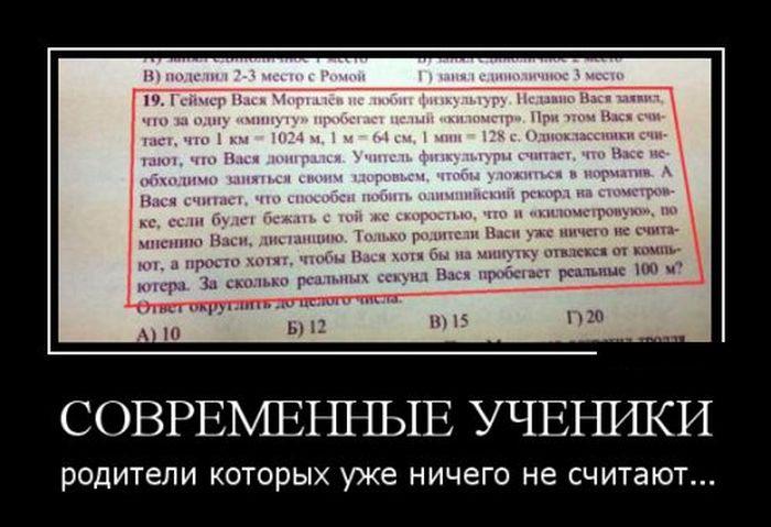 http://trinixy.ru/pics5/20150206/demotivatory_04.jpg