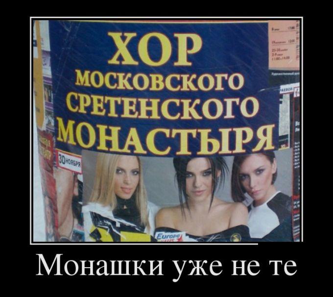 http://trinixy.ru/pics5/20150206/demotivatory_07.jpg
