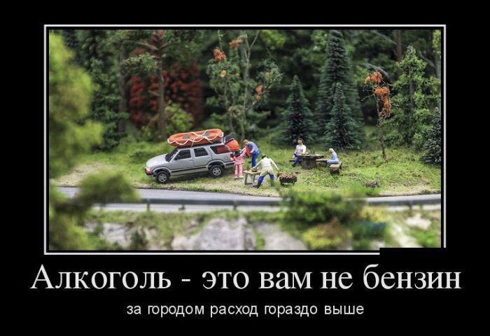 http://trinixy.ru/pics5/20150206/demotivatory_09.jpg