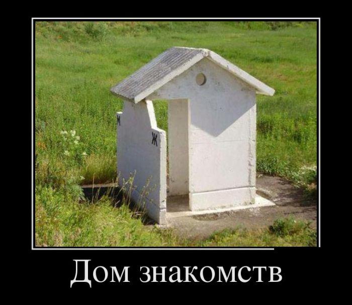 http://trinixy.ru/pics5/20150206/demotivatory_24.jpg