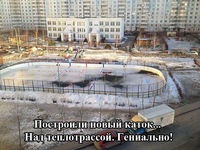 http://trinixy.ru/pics5/20150206/podborka_03.jpg