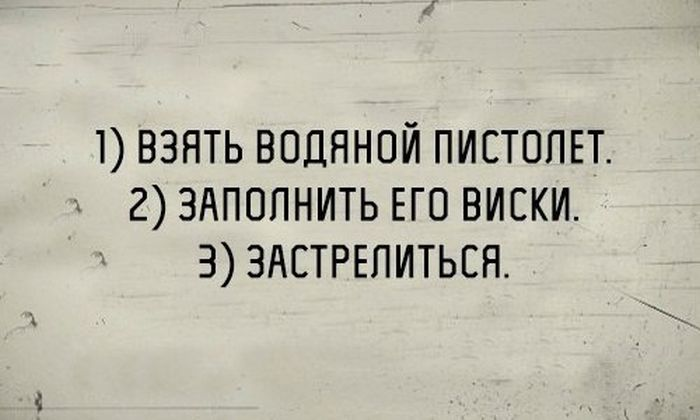 http://trinixy.ru/pics5/20150206/podborka_17.jpg
