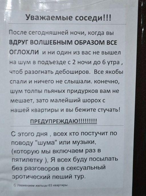 http://trinixy.ru/pics5/20150206/podborka_37.jpg